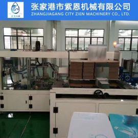 厂家直销高品质装箱机 全自动矿泉水生产线装箱机