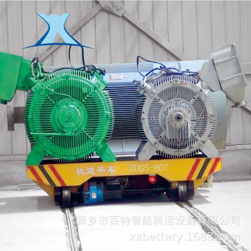 热卖 10t轨道制动平板车钢材型材低压轨道供电式电动平车