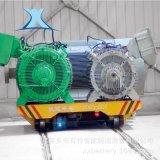 熱賣 10t軌道制動平板車鋼材型材低壓軌道供電式電動平車