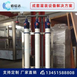 过滤净水设备 立式纯水机去离子直饮净水机器