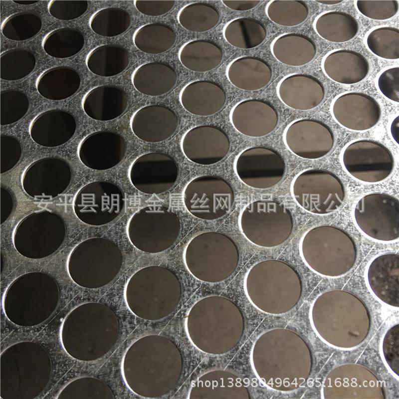 不锈钢圆孔通风散热冲孔网 过滤机械防护网孔板