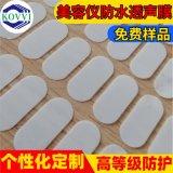 廠家定製 防水透聲膜 DS4-1.5/3.0/4.5超聲貼膜美容儀超聲刀專用
