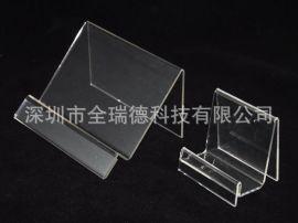 亚克力展示架 钱包架皮夹展示架 有机玻璃皮具陈列架定制厂家加工