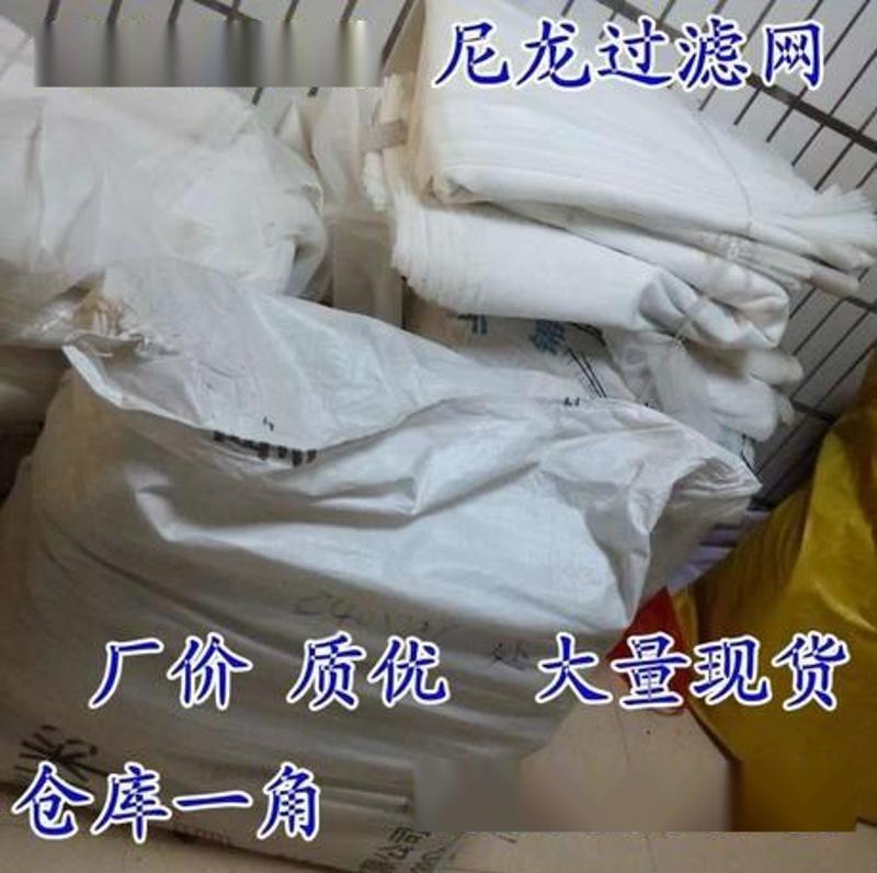 尼龙网纱过滤网水龙头净水器尼龙网滤布过滤网 尼龙尼龙过滤网