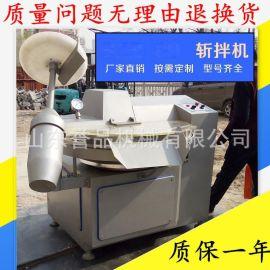125型鱼豆腐变频斩拌机现货 豆制品加工设备 商用80斩拌机多少钱