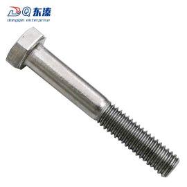 304不锈钢半牙螺丝厂家直销 加长半牙外六角螺栓各种规格