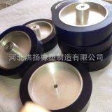 澆注型聚氨酯包膠輪 PU包膠輪 高耐磨包膠輪