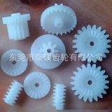 供应玩具塑胶齿轮 塑料齿轮 风铃转动齿轮组