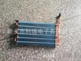 KRDZ供应无霜冰箱蒸发器图片型号规格