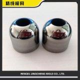 精成模具銷售 硬質合金軸套 鎢鋼軸套異型硬質合金產品 規格定製