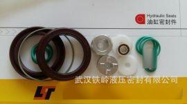 武汉厂家直销SCA 0319.0437汽车胶枪密封组合成套