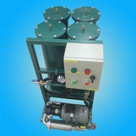 供应精密滤油机 精细滤油机 高效除杂脱水滤油机