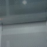 鋁板裝飾衝孔網 外牆裝飾多孔板 穿孔鋼板幕牆衝孔網