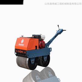 550kgRWYL31手扶压路机低配置经济型,国产泵,马达定速行走,人力转向,自动离心离合振动*价格可议