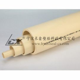 CPVC冷热水管,CPVC热水管