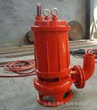 江淮RWQ高强耐热潜污泵 隔热排污泵 高效热水泵