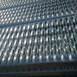 樓梯防滑踏步板 鱷魚嘴防滑板 不鏽鋼鱷魚嘴防滑板