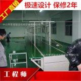 (資深廠家)訂做各種規格裝配式生產線 裝配流水線 終身維護
