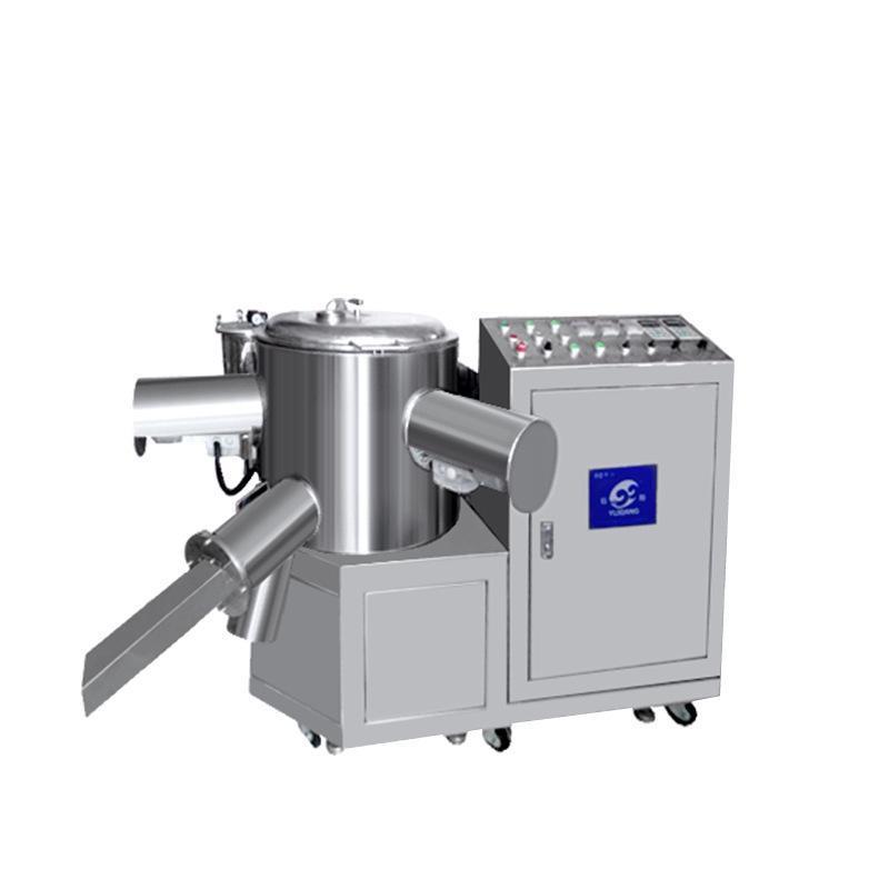 全自动三轴均质搅拌机 彩妆搅拌设备 粉末搅拌机 打粉机