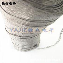 广东 铝带 蝴蝶夹 LMY铝编织带 铝导电带 铝连接带 铝编织线