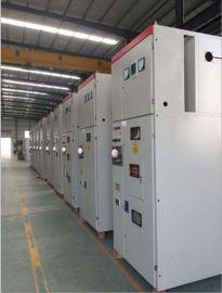 奥东电气XGN2-12 高压开关柜 高压开关运行柜厂家