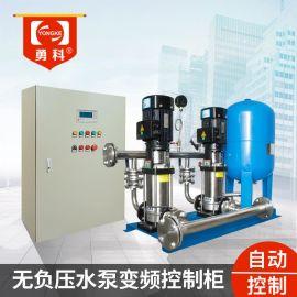 无负压供水设备 家用无塔水泵机组 生活变频供水设备