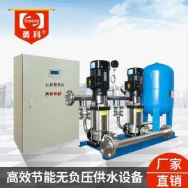不锈钢组合水箱 无负压供水设备 自动变频供水设备
