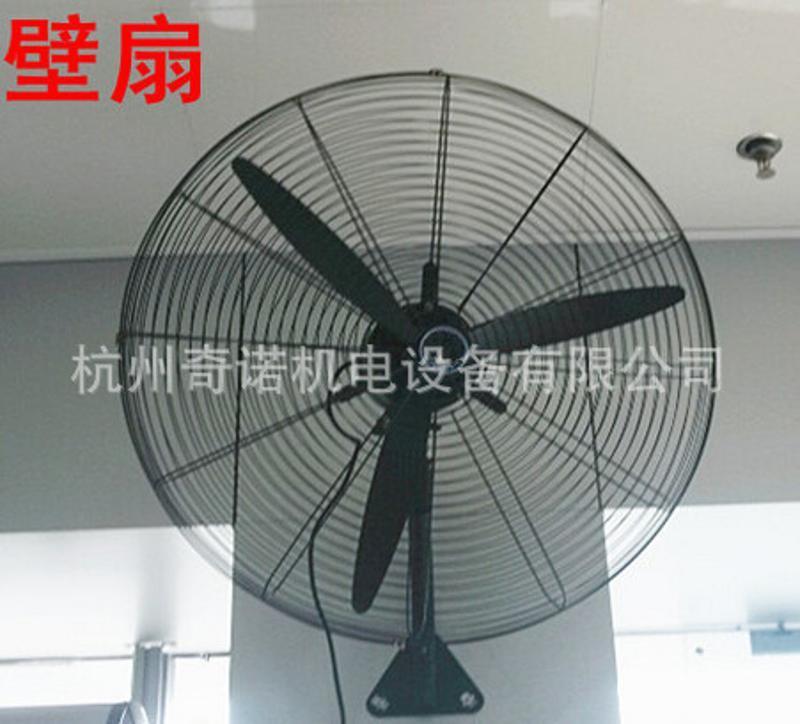 廠家促銷批發500MM工業強力搖頭扇(落地式),工業電風扇