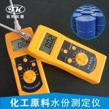 DM300C碳酸鈣粉水分測定儀