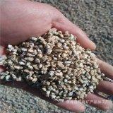 水洗麦饭石颗粒 麦饭石原矿颗粒 麦饭石球