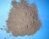 專業生產0.7-4微米碳化釩,質量保證,歡迎來電洽談