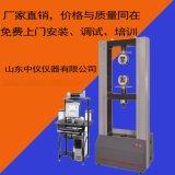 10KN塑料橡膠電子拉力試驗機 1T噸萬能材料拉力機