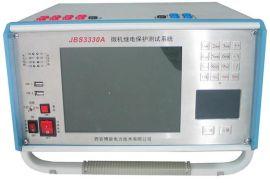 JBS系列微机型继电保护测试系统