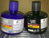 TAT速幹專用印油