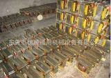 供應1-3KWUV機整流器