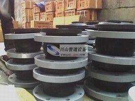 特种耐高温耐腐蚀JB/T7339-2007标准可曲挠橡胶接头