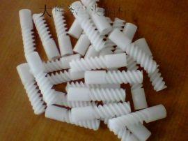 供应电器塑料蜗杆/猪肠牙