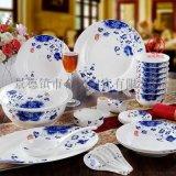 訂製景德鎮青花瓷食具,青花瓷碗,青花瓷盤