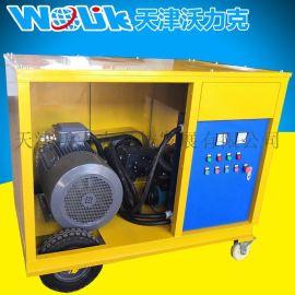 沃力克WL7070大型超高压清洗机 管道疏通清洗机