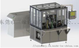 电池自动激光焊接机