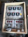 臭氧吸附池軸流風機防爆控制箱