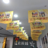 廠家定做商場節日促銷廣告牌海報 開業慶典活動廣告牌