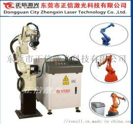 双工位工业机器人激光焊接机