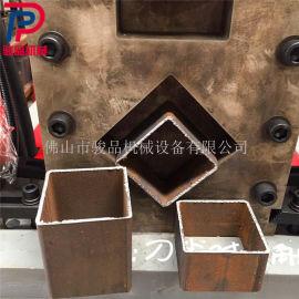 铁方管切断新技术 镀锌管下料成型机 管材切断模具