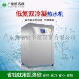 燃气热水锅炉厂家   2吨热水锅炉