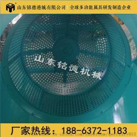 小松挖机筛分机械建筑混合料旋转筛分笼效率高
