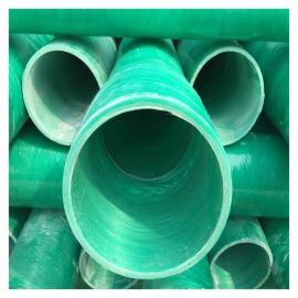 耐腐蚀管道给水管玻璃钢夹砂管道