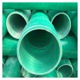 耐腐蝕管道給水管玻璃鋼夾砂管道
