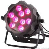 9颗五合一LED全彩防水帕灯