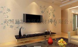 江苏贝壳粉内墙涂料生产厂家 贝莱康品牌